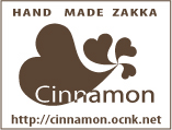 cinnamon_rogo.jpg